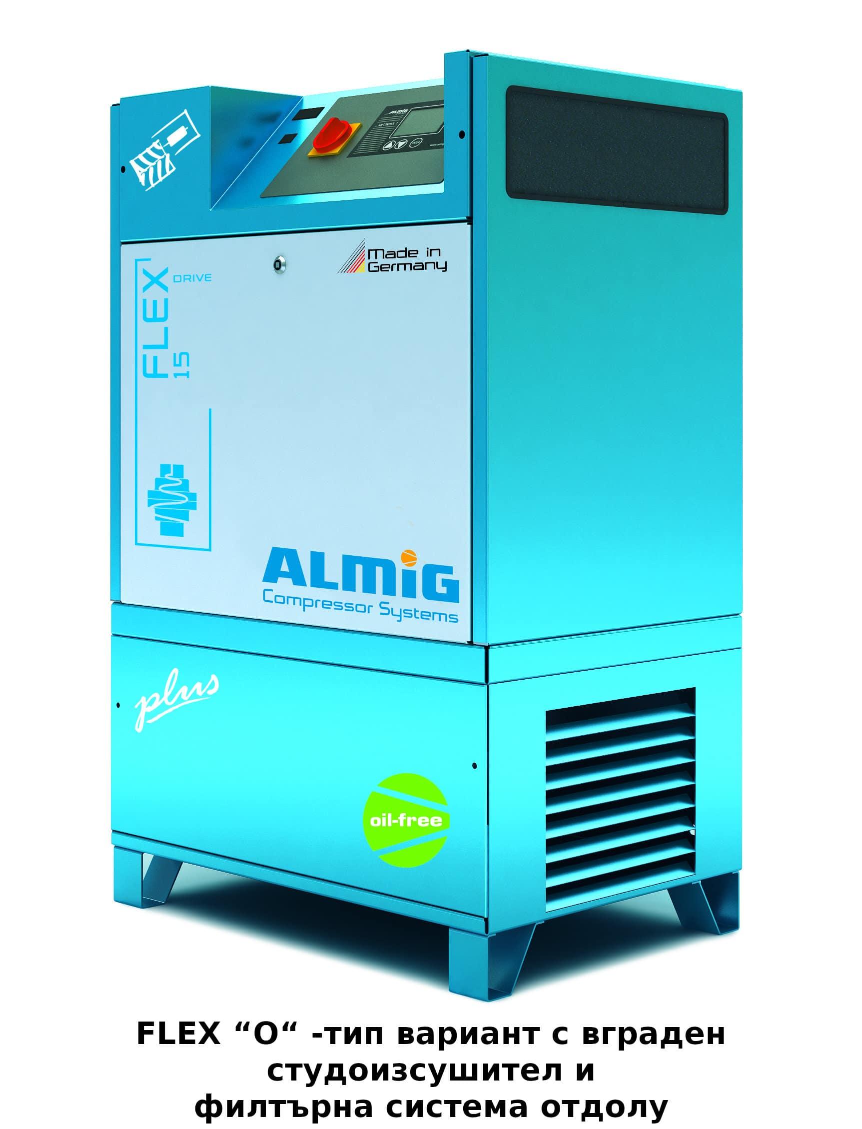 Винтови-Компресори-България-Almig-FLEX-7